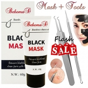 Charcoal Mask, Black Mask, Peel Off Mask, Charcoal peel off mask, Purifying Face Mask, Deep Cleaning Black Mask Remove Blackheads/Skin Oil/Dead Skin/Acne Skin and Nose Care (60g).
