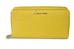 MICHAEL Michael Kors Adele Double-Zip Wallet (Sunflower)